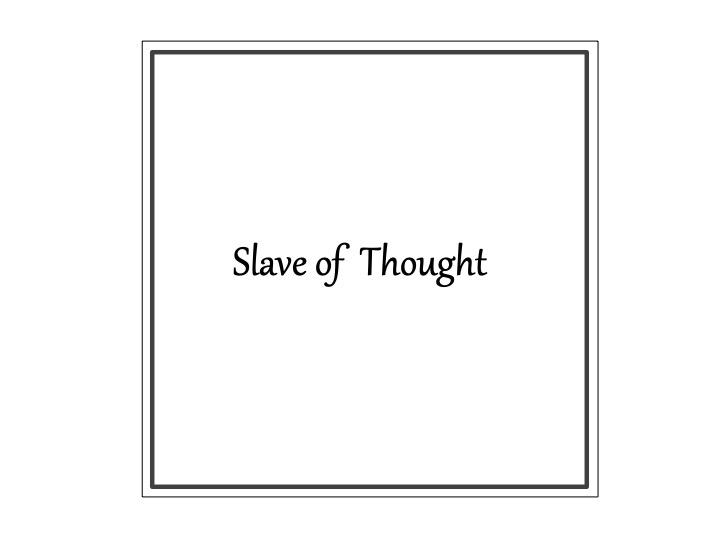 思考の奴隷