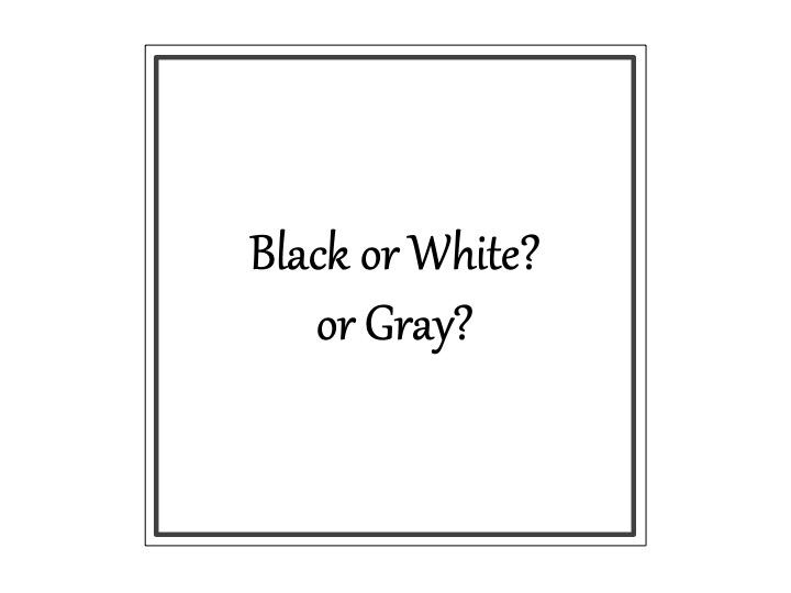白黒グレー