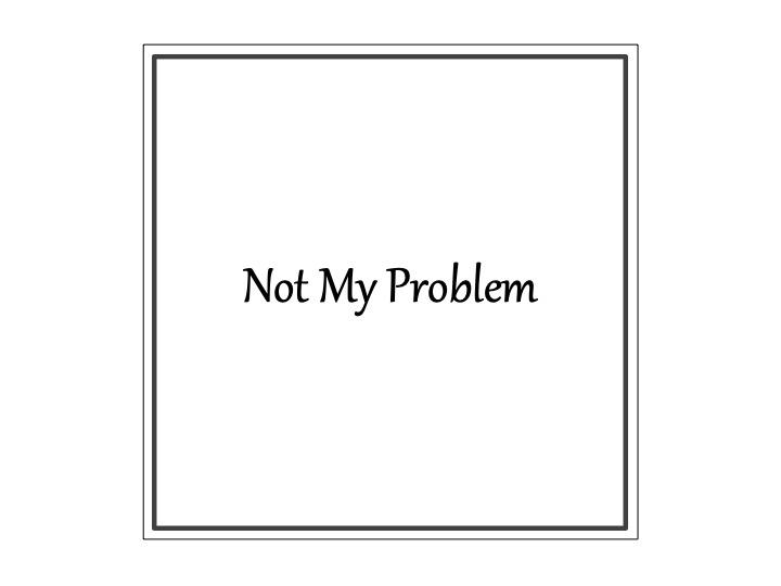 私の問題ではない
