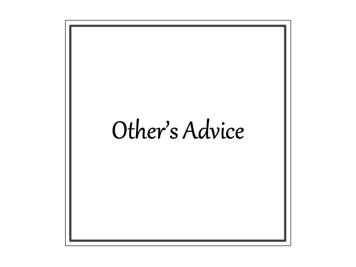 アドバイス